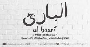 Asmaul Husna - Al Baari' (Yang Maha Penata) - (mardliyyahugm.com)