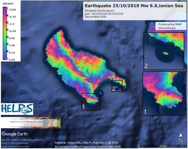 Η Ζάκυνθος μετακινήθηκε από τον σεισμό 3 εκατοστά