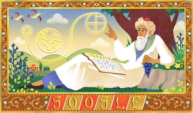omar-khayyams-971st-birthday-2019-image.