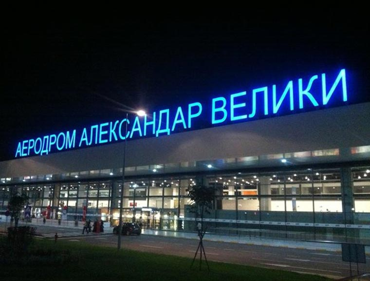 Macedonia tops EX-YU airport infrastructure quality
