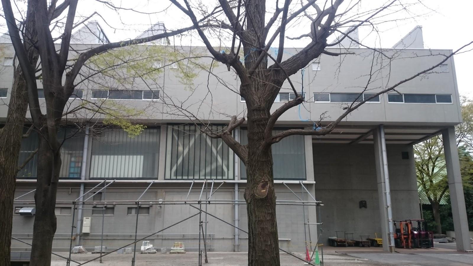 芸術 大学 東京