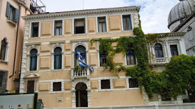 Χρ.Αραμπατζής: «Το Ελληνικό Ινστιτούτο Βενετίας αναγεννάται»