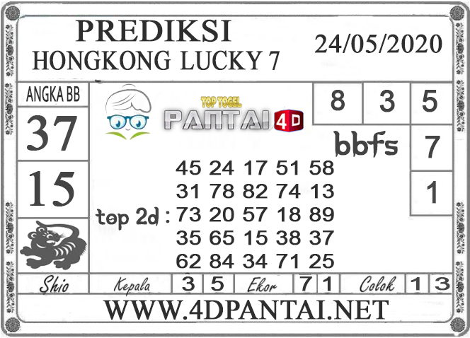 PREDIKSI TOGEL HONGKONG LUCKY 7 PANTAI4D 24 MEI 2020
