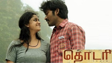 Thodari Movie Online