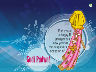 Happy Gudi Padwa 2019