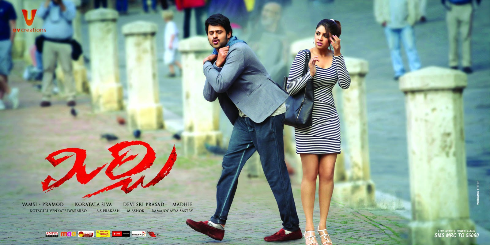 Prabhas, Anushka Shetty, Richa Gangopadhyay Movie Mirchi is Budget 30 crore and collect 48.9 Crores and it budget 45 Crores in  in 100 days
