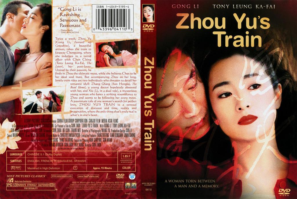 Zhou Yus Train Vostfr 2002 Yu De Huo Che Dvdrip