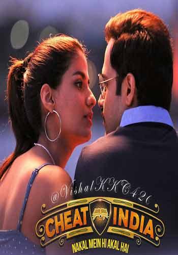 Cheat India (2018) Mp3 Songs