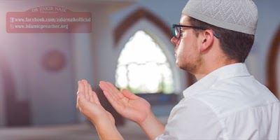 HOW TO PRAY ISTIKHAARAH