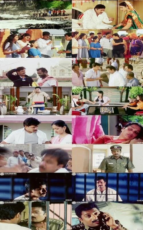 Mera Krodh (2015) Hindi Dubbed WEBRip 400mb