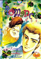 ขายการ์ตูนออนไลน์ Romance เล่ม 58