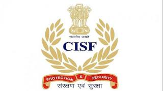 https://www.newgovtjobs.in.net/2019/02/cisf-head-constable-recruitment-2019.html
