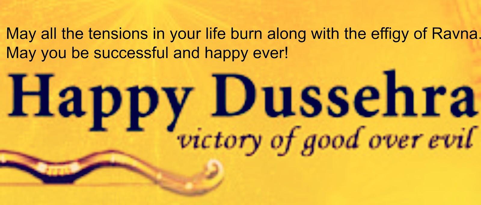 Dussehra Messsages Dussehra Sms Dussehra Status Dussehra Wishes