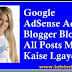 Google AdSense Ad's Blogger Blog Ke All Posts Me Kaise Lgayen ?