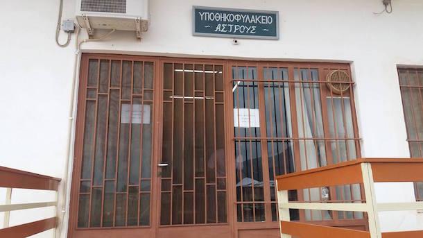 Ψήφισμα διαμαρτυρίας του Δήμου Β. Κυνουρίας για το κλείσιμο των υποθηκοφυλακείων - Θα εξυπηρετούνται σε Ναυπλιο και Τρίπολη