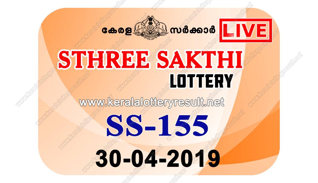 Kerala Lottery Results 30/04/2019 ; Sthree Sakthi Lottery