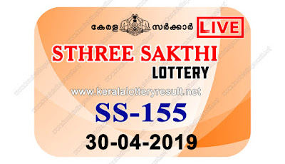KeralaLotteryResult.net, kerala lottery kl result, yesterday lottery results, lotteries results, keralalotteries, kerala lottery, keralalotteryresult, kerala lottery result, kerala lottery result live, kerala lottery today, kerala lottery result today, kerala lottery results today, today kerala lottery result, Sthree Sakthi lottery results, kerala lottery result today Sthree Sakthi, Sthree Sakthi lottery result, kerala lottery result Sthree Sakthi today, kerala lottery Sthree Sakthi today result, Sthree Sakthi kerala lottery result, live Sthree Sakthi lottery SS-155, kerala lottery result 30.04.2019 Sthree Sakthi SS 155 30 april 2019 result, 30 04 2019, kerala lottery result 30-04-2019, Sthree Sakthi lottery SS 155 results 30-04-2019, 30/04/2019 kerala lottery today result Sthree Sakthi, 30/4/2019 Sthree Sakthi lottery SS-155, Sthree Sakthi 30.04.2019, 30.04.2019 lottery results, kerala lottery result April 30 2019, kerala lottery results 30th April 2019, 30.04.2019 week SS-155 lottery result, 30.4.2019 Sthree Sakthi SS-155 Lottery Result, 30-04-2019 kerala lottery results, 30-04-2019 kerala state lottery result, 30-04-2019 SS-155, Kerala Sthree Sakthi Lottery Result 30/4/2019