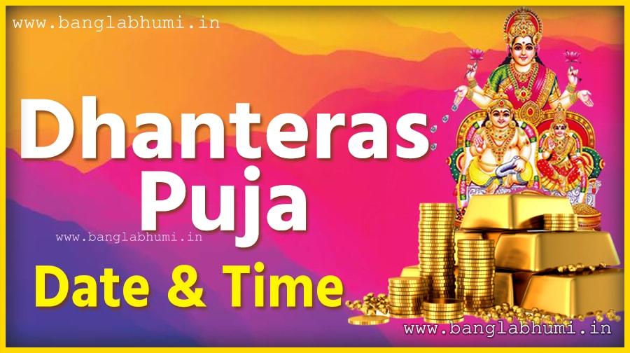 Dhanteras Puja Date & Time in India, Dhanteras Hindu Calendar