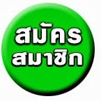 http://www.topupeasy.com/register.php?up=0810006407
