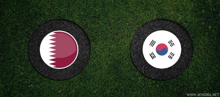 مباراة قطر وكوريا الجنوبية بث مباشر