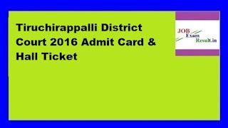 Tiruchirappalli District Court 2016 Admit Card & Hall Ticket