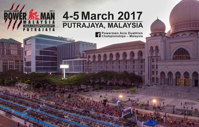 marathon Putrajaya Malaysia