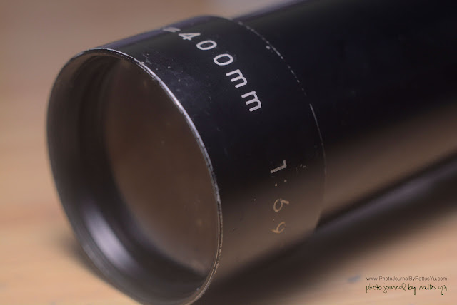 Tamron 400mm f/6.9 (Model FO-69 of 1963)