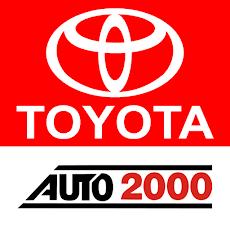 Cara Melamar Kerja di Auto2000
