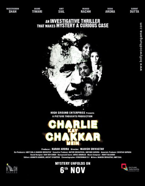 Poster Of Charlie Kay Chakkar Mein 2015 720p Hindi DVDRip Full Movie Download
