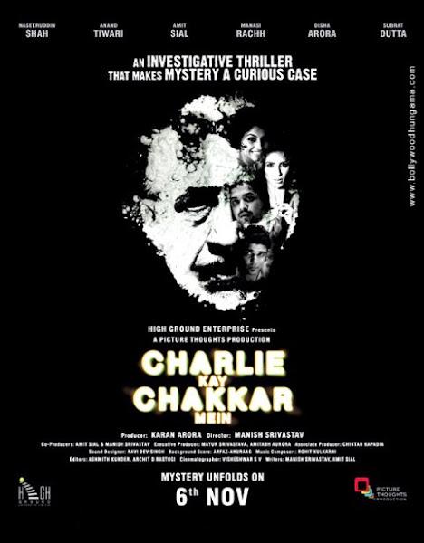 Poster of Charlie Kay Chakkar Mein 2015 720p Hindi DVDRip Full Movie Download