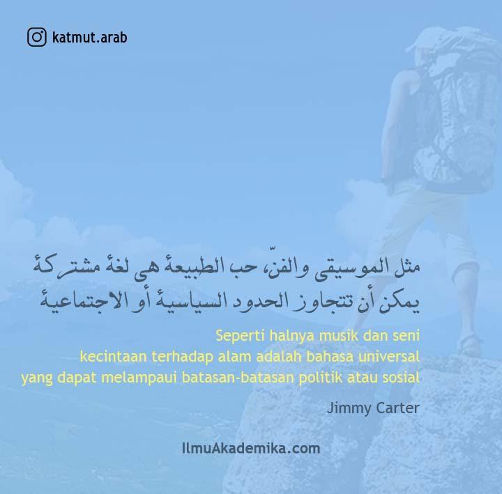 Kata Mutiara Bahasa Arab Tentang Keindahan Alam Dan Artinya Ilmu