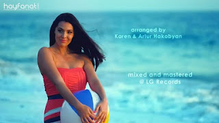 Khachik Karadanyan - Uzum Em (HD 1080p) Free Download