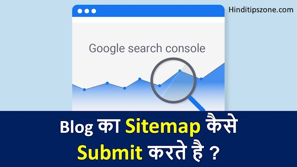Sitemap Ko Google Search Console Me Submit Kaise Kare