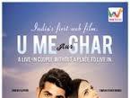 U, Me Aur Ghar (2017) Hindi