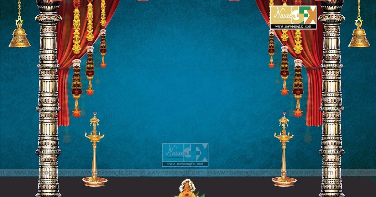 Vinayaka Chavithi Hd Wallpapers Stage Background Design Banner Template Ideas Naveengfx