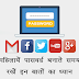 Guidelines/tips for choosing a good password in Hindi - महिलाएं पासवर्ड बनाते समय रखें इन बातों का ध्यान
