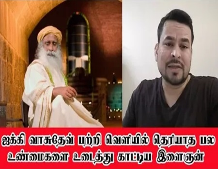 Truth about Jaggi Vasudev