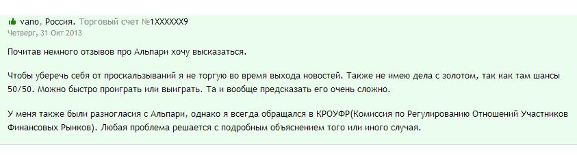 отзывы Максимаркетс
