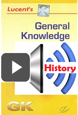 Lucent GK [History] MP3 Free Download - Engineers Forum | ErForum