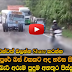 Ratnapura bus accident now get crazy it seemed strange happened this evening