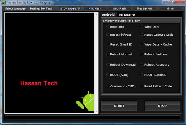 Android Tool No BOX