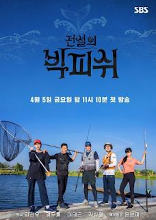 WINNER Jinwoo on SBS Legendary Big Fish Full (190405)