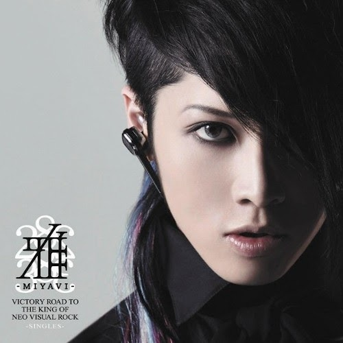 Download VICTORY ROAD TO THE KING OF NEO VISUAL ROCK Flac, Lossless, Hi-res, Aac m4a, mp3, rar/zip
