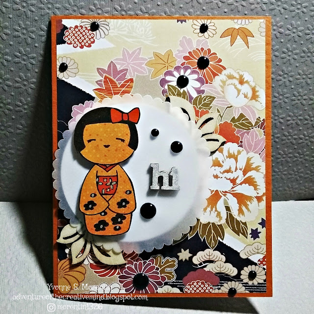 http://adventureofthecreativemind.blogspot.com/2017/05/kokeshi-doll.html
