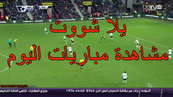 Bein Sports 3 Premier League Hd Online Streaming And Tv ...
