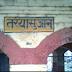 Taria Sujan Railway Station
