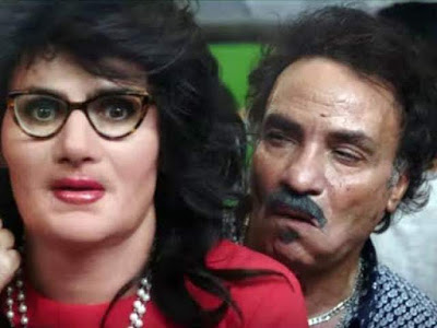 حمدي الوزير المتحرش الأول في السينما ويحارب التحرش في الواقع