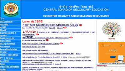 Central Board of Secondary Education, CBSE, Class 10 and 12 exam, Examinination time table of cbse, Class 10 time table, Class 12 time table