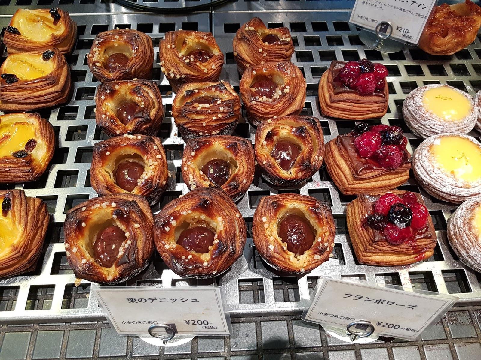 Gout Boulangerie Osaka Review