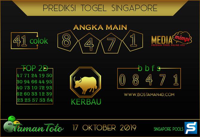 Prediksi Togel SINGAPORE TAMAN TOTO 17 OKTOBER 2019